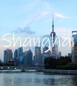 Visiter Shanghai