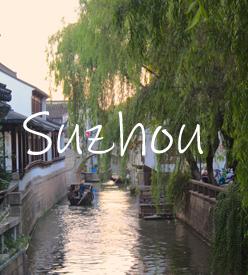 Visiter Suzhou